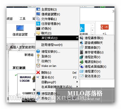 milo0922.pixnet.net_18h02m43s