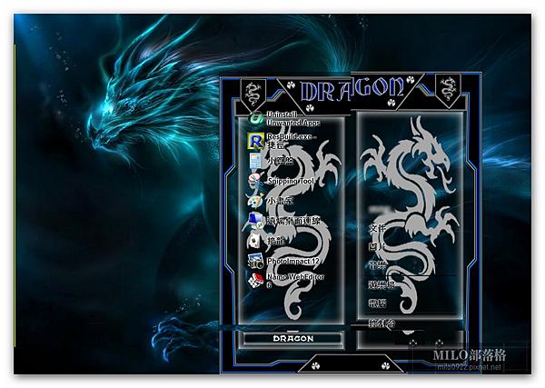 dragon t3  MMMM