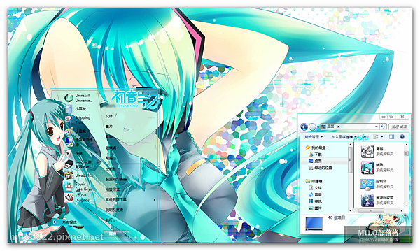 Hatsune Miku v7 By HT    milo0922.pixnet.net__037_