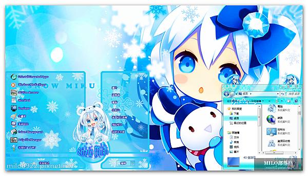 Snow Miku by Ehans Wijaya   milo0922.pixnet.net__002_