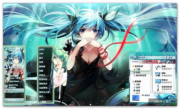 Hatsune Miku By Nelson     milo0922.pixnet.net__035_