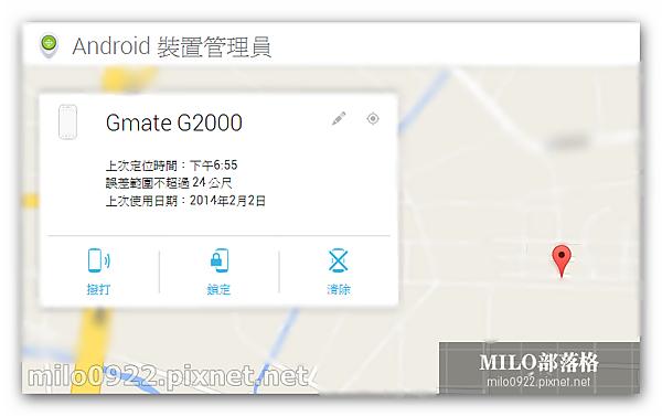 milo0922.pixnet.net_18h53m10s