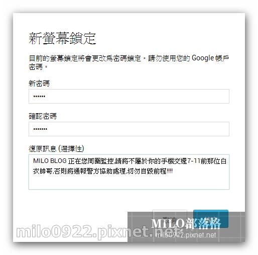 milo0922.pixnet.net_19h03m02s