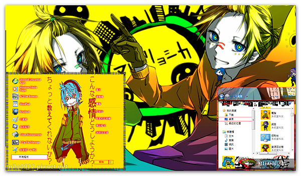 Vocaloid Matryoshka v1   milo0922.pixnet.net__011_