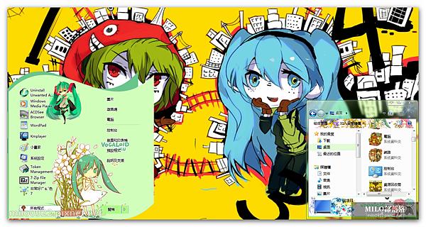 Vocaloid v1  milo0922.pixnet.net__014_