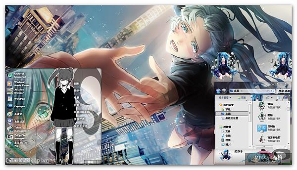 Vocaloid Rolling Girl V1    milo0922.pixnet.net__013_