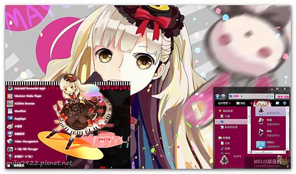 Vocaloid MAYU   milo0922.pixnet.net__012_