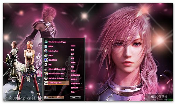 Final Fantasy 8888   milo0922.pixnet.net__030_