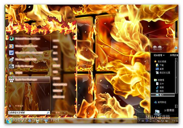 Win7 flame MMMM