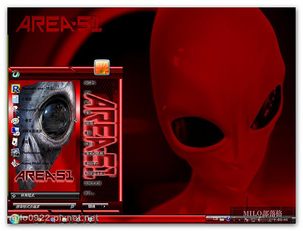 Area 51 red  MILO
