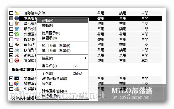 milo0922.pixnet.net_20h54m30s