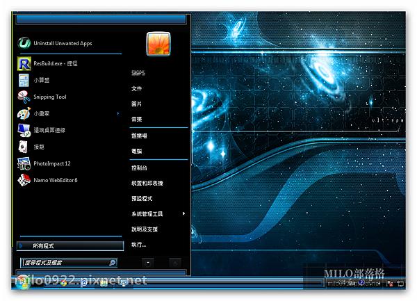 BlueCube1.0 MMMM