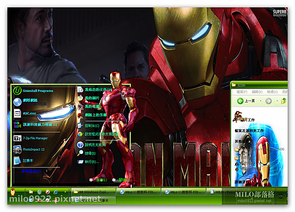 The Avengers V2 By MILO BLOG IronMan   milo0922.pixnet.net_10h28m01s