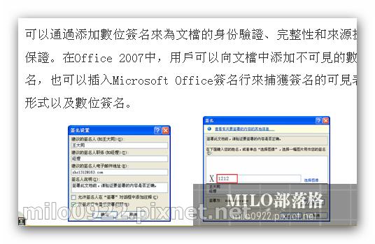 milo0922.pixnet.net_20h15m27s