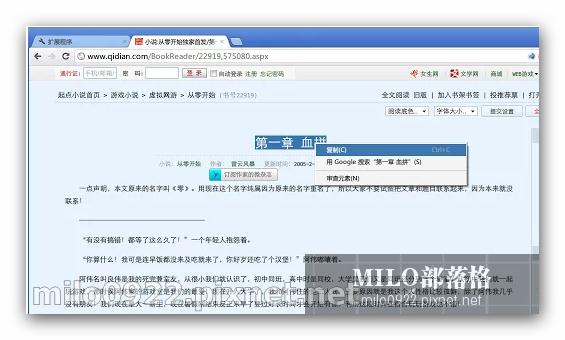 milo0922.pixnet.net_10h40m02s