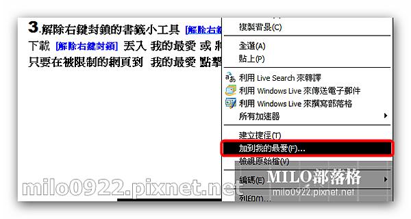 milo0922.pixnet.net_10h55m02s