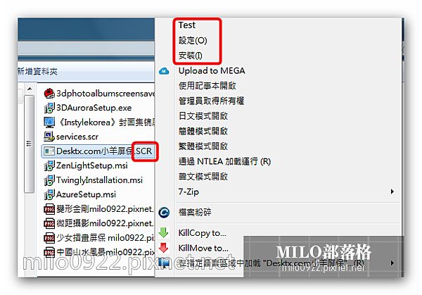 milo0922.pixnet.net__010_