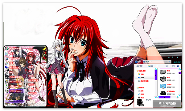 Highschool dxd By      milo0922.pixnet.net__041_