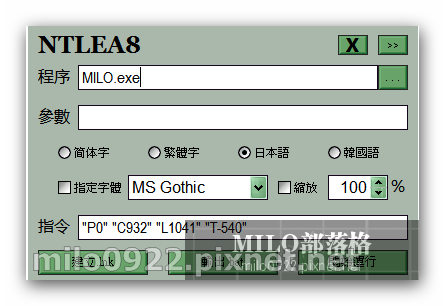 milo0922.pixnet.net_17h55m54s