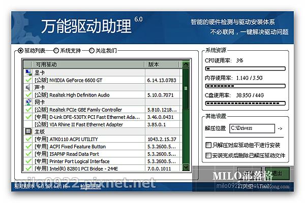 milo0922.pixnet.net_11h32m39s