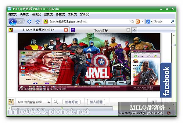 milo0922.pixnet.net_19h41m32s
