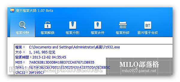 milo0922.pixnet.net_20h01m19s