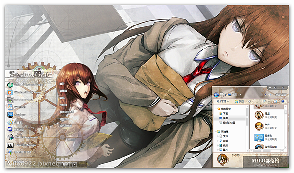 Steins;Gate   milo0922.pixnet.net__003_