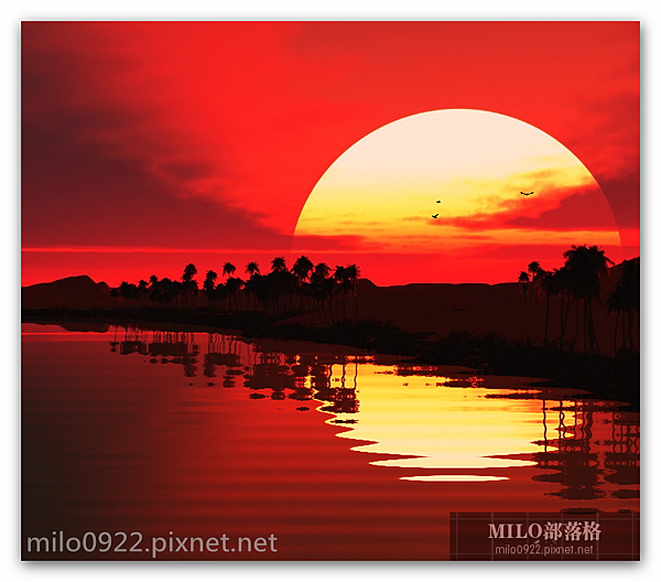 河畔夕陽 sunset milo0922.pixnet.net__020_