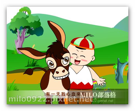 milo0922.pixnet.net_17h02m08s
