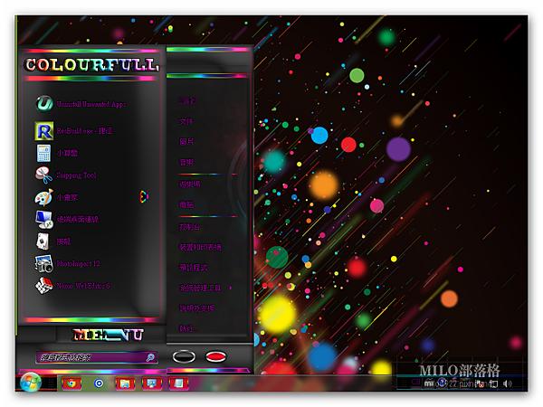 colourfull7 MILO