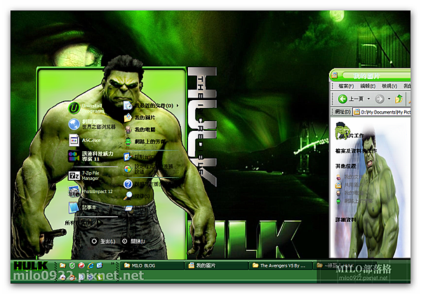 The Avengers V5 By MILO BLOG   _HULK milo0922.pixnet.net_16h02m51s