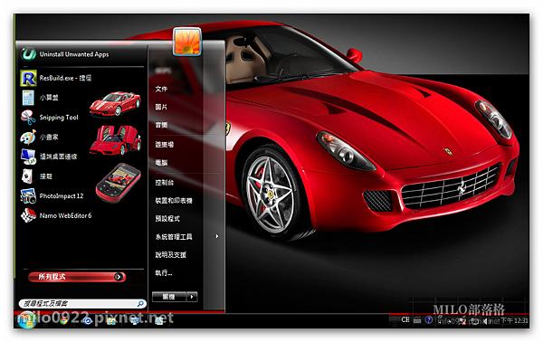 Ferrari  MILO