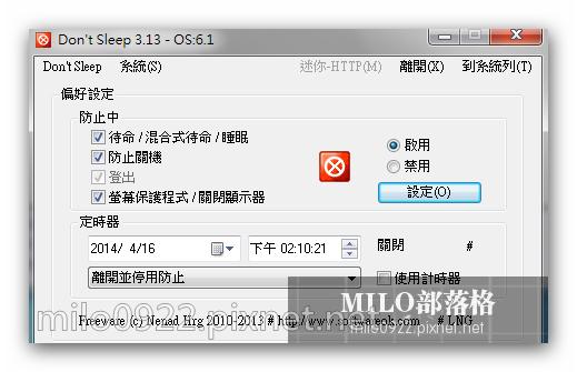 milo0922.pixnet.net__002_