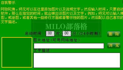 milo0922.pixnet2323