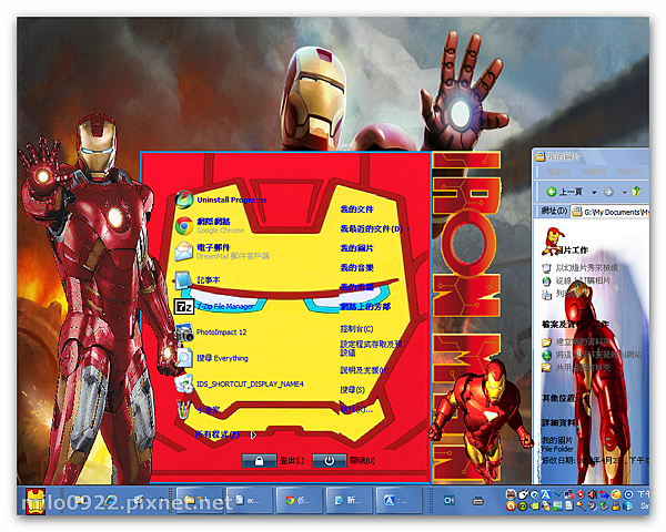 The Avengers V9 By MILO BLOG  _IronMan   milo0922.pixnet.net__002_