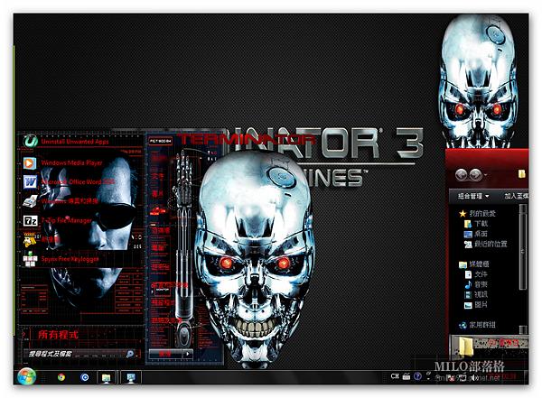Terminator  MILO