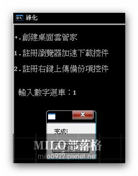 milo0922.pixnet.net__005_00214