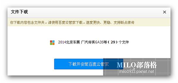 milo0922.pixnet.net__003_00212
