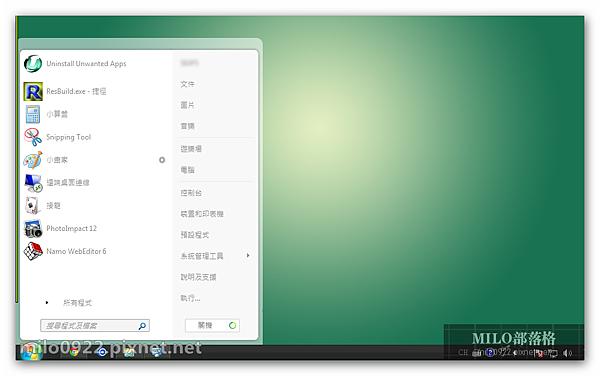 Gaia09.3  MILO純白潔淨