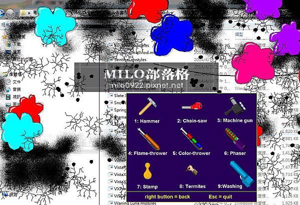 破壞螢幕小遊戲2 MILO201404121091743
