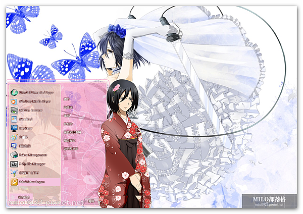 Mikasa   和服 milo0922.pixnet.net__007_