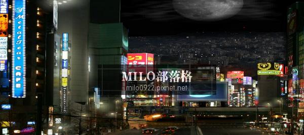 MILO201405121075537