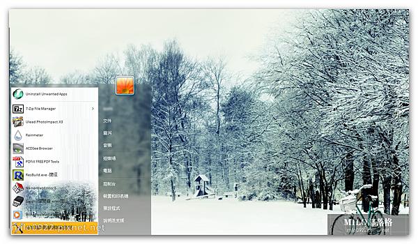 公園雪景win7milo0922.pixnet.net__024_