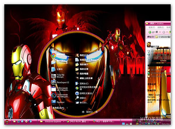 The Avengers V11 By MILO BLOG  _IronMan milo0922.pixnet.net__002_00211