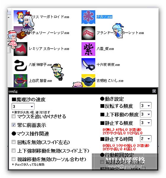 milo0922.pixnet.net__022_00231
