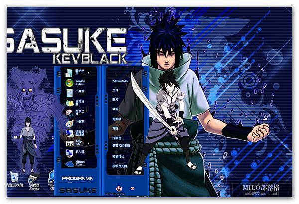 Full Sasuke Blue Black           milo0922.pixnet.net_2014.03.01_17h28m46s_002_