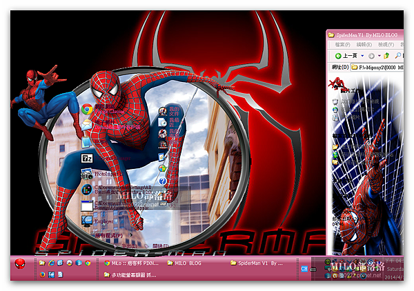 SpiderMan V1  By MILO BLOG    milo0922.pixnet.net__002_00211