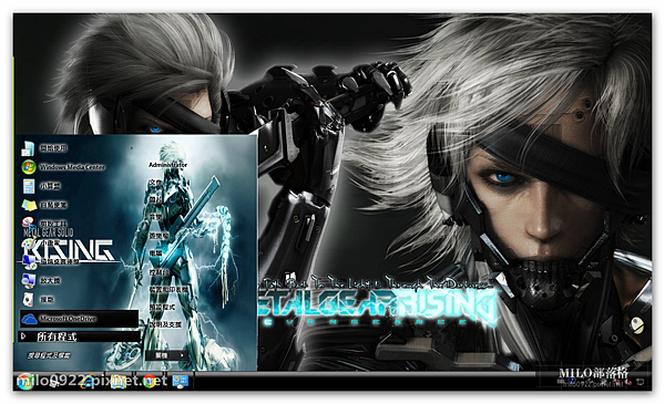 Metal Gear Solid Rising By Unko2012               milo0922.pixnet.net_2014.03.01_15h31m10s_005_