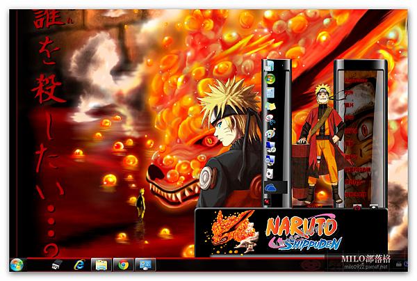 Naruto vs Sasuke shippuden         milo0922.pixnet.net_2014.03.01_15h35m51s_010_