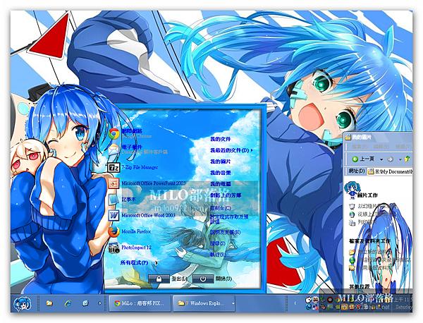 Kagerou Project V1 NO6 ENE   By MILO BLOG              milo0922.pixnet.net__003_00217